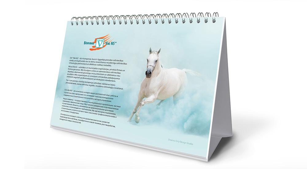 vikins-calendar-2014-04